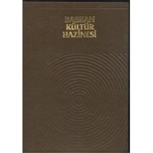 Baskan Kültür Hazinesi - Çizgi Ansiklopedi 1 - 6 (6 Cilt Tam Takım)1981 Basım