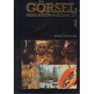 GÖRSEL GENEL KÜLTÜR ANSİKLOPEDİSİ (TAM TAKIM TEMİZ) Görsel Yayınları 1981 Basım