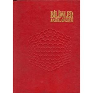ARKIN BİLİMLER ANSİKLOPEDİSİ 4 Cilt Takım  1977 Basım Arkın Kitabevi Yayınları