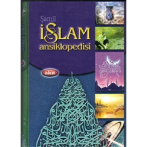 ŞAMİL İSLAM ANSİKLOPEDİSİ 8 CİLT TAKIM 2000 Basım