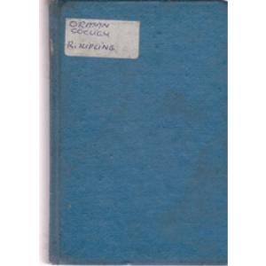 ORMAN ÇOCUĞU R. KİPLİNG MİLLİYET YAYINLARI 1971 BASIM