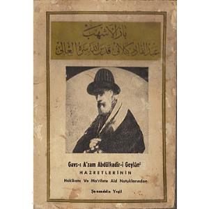 Gavs-ı A'zam Abdülkadir-i Geylani Şemseddin Yeşil 1958 Basım