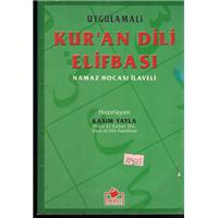 Uygulamalı Kur-an Dili Elifbası Kasım Yayla Merve Yayınları