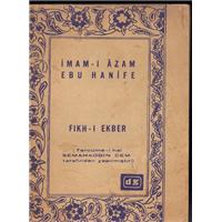 İmam-ı Azam Ebu Hanife Fıkh-ı Ekber Semahaddin Cem Doğan Güneş Yayınevi Basım Tarihi 1964