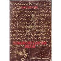 Osmanoğulları-nın Dramı  Kadir Mısıroğlu  SEBİL YAYINEVİ 1974 Basım