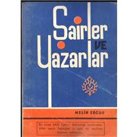 Şairler Ve Yazarlar Melih Ergun Ergun Yayınları Basım Tarihi 1985