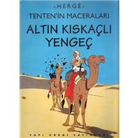 Tentenin Maceraları Altın Kıskaçlı Yengeç Herge Yapı Kredi Yayınları 1994 Basım