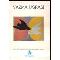 Yazma Uğraşı Çağdaş Yaşamı Destekleme Derneği Yayınları Cem Yayınevi