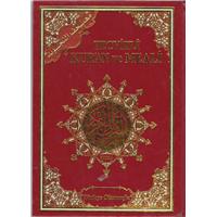 Tecvitli Kur-an ve Meali Türkçe Okunuşlu