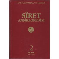 Siret Ansiklopedisi 2,3,4,5,6 Ciltler Afzalur Rahman