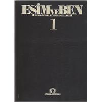 EŞİM VE BEN Resimli Cinsel Kültür Ansiklopedisi  3 Cilt Takım GELİŞİM YAYINLARI