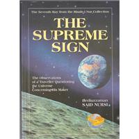 The Supreme Sıgn Bediuzzaman Saıd Nursı Sözler Neşriyat Basım Tarihi 2002