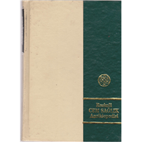 RESİMLİ CEM SAĞLIK ANSİKLOPEDİSİ 1988 BASIM
