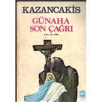Günaha Son Çağrı Kazancakis Cem Yayınları Basım Tarihi 1988